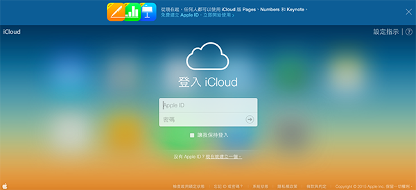 iwork-arrive-on-icloud-com-for-users-without-apple-devices_00