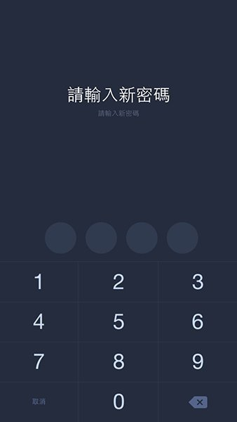 line-5-touch-id-tutorial-3