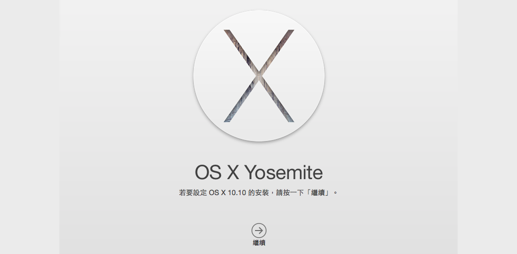 osx-10-10-usb-install-disk-in-terminal_00