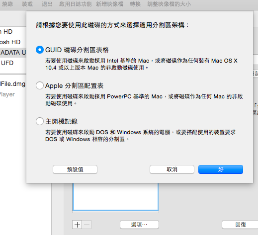 osx-10-10-usb-install-disk-in-terminaal_02