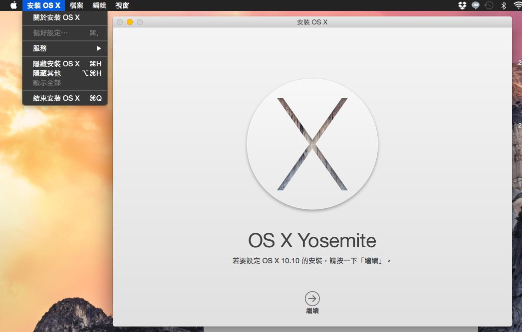 osx-10-10-usb-install-disk-in-terminaal_05