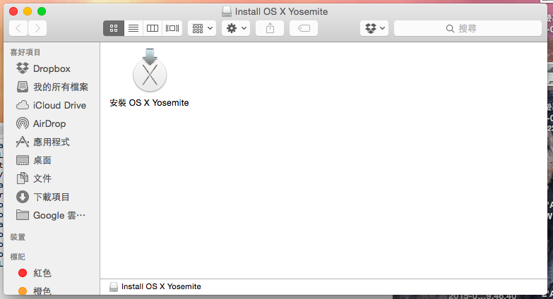 osx-10-10-usb-install-disk-in-terminaal_08