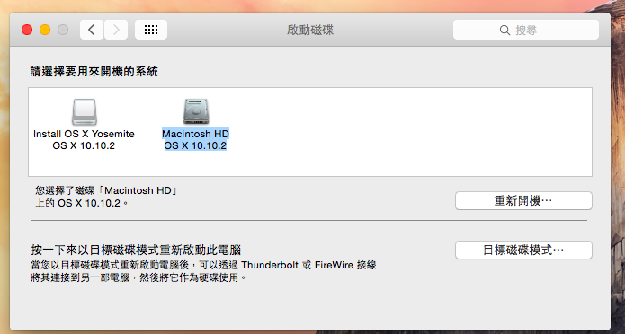 osx-10-10-usb-install-disk-in-terminaal_09