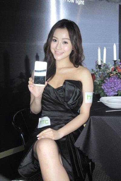 HTC One M9 - 06