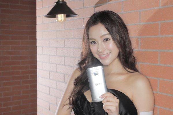 HTC One M9 - 19