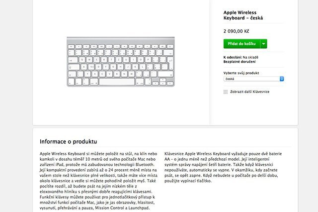 aos-new-wireless-keyboard