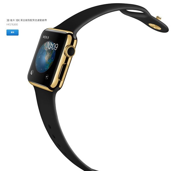apple-watch-edition-price-3
