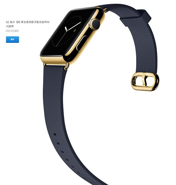 apple-watch-edition-price-8