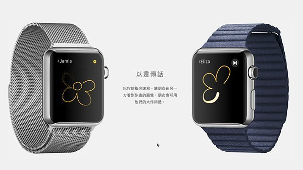 apple-watch-launch-send1