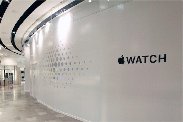 apple-watch-no-walk-in_00