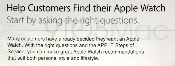 apple-watch-sales-training-material-leaked_01