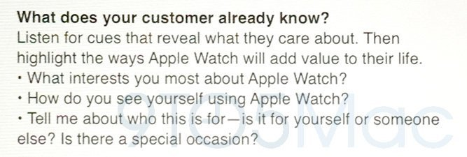 apple-watch-sales-training-material-leaked_02