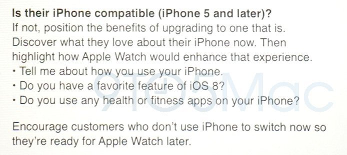 apple-watch-sales-training-material-leaked_03