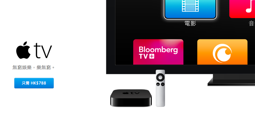 hbo-now-apple-tv_00