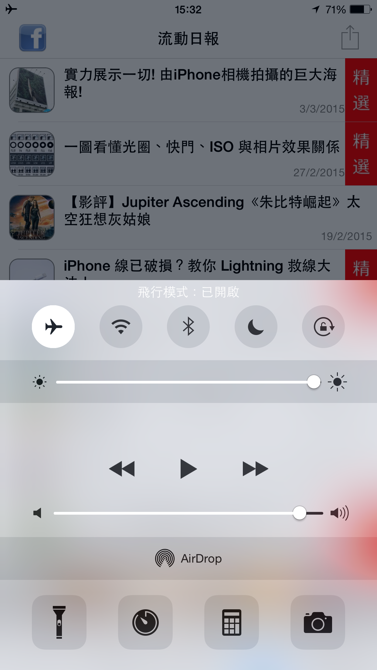 iphone 6 charging_01