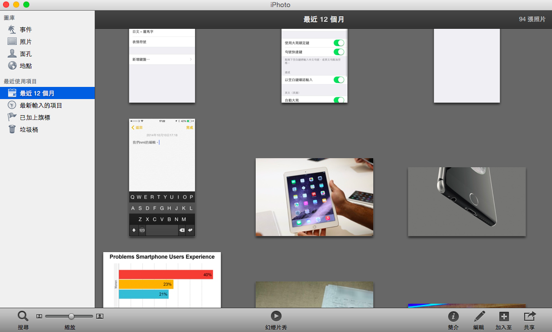 iphoto-update-with-osx-photo-support_02