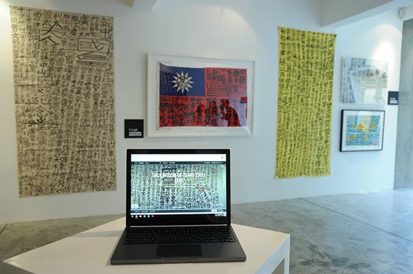 king-of-kowloon-exhibition-1
