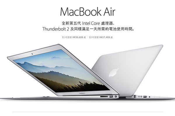 macbook-air-2015