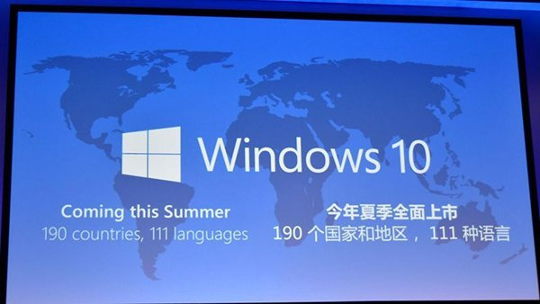 windows-10-winhec-2015