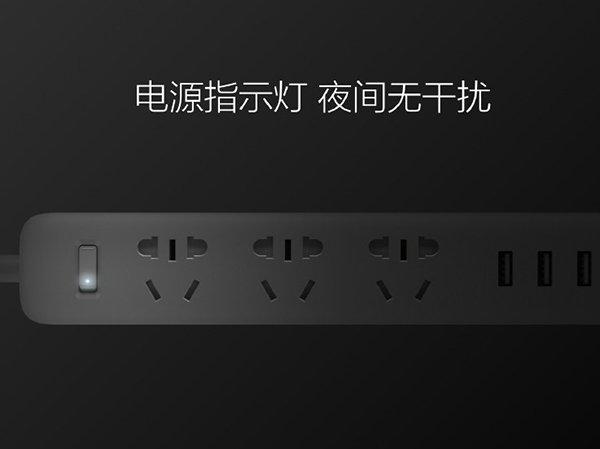xiaomi-power-strip-1