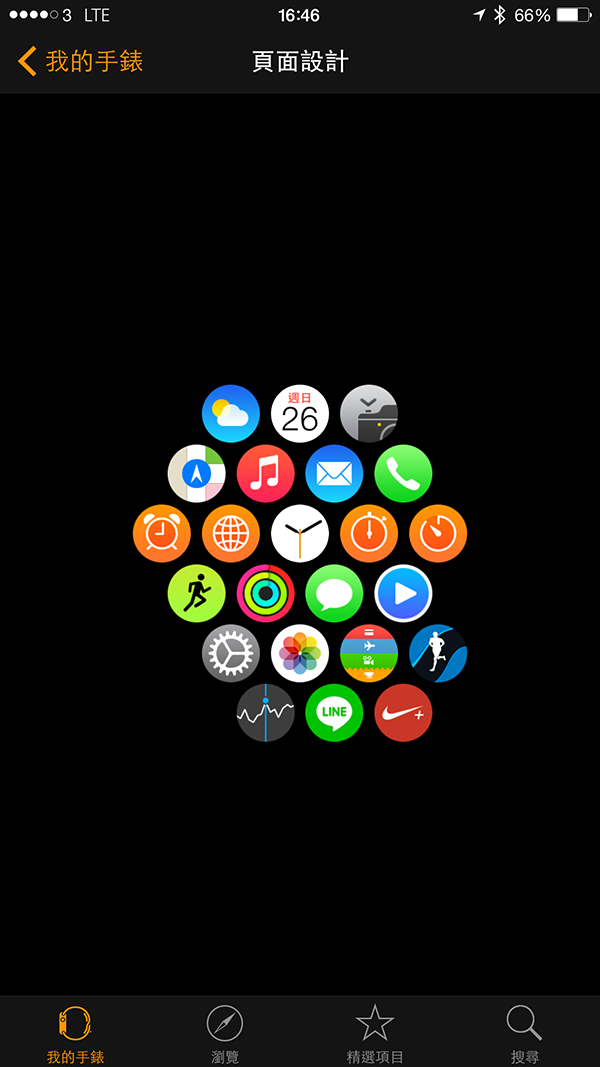 apple watch app support_05