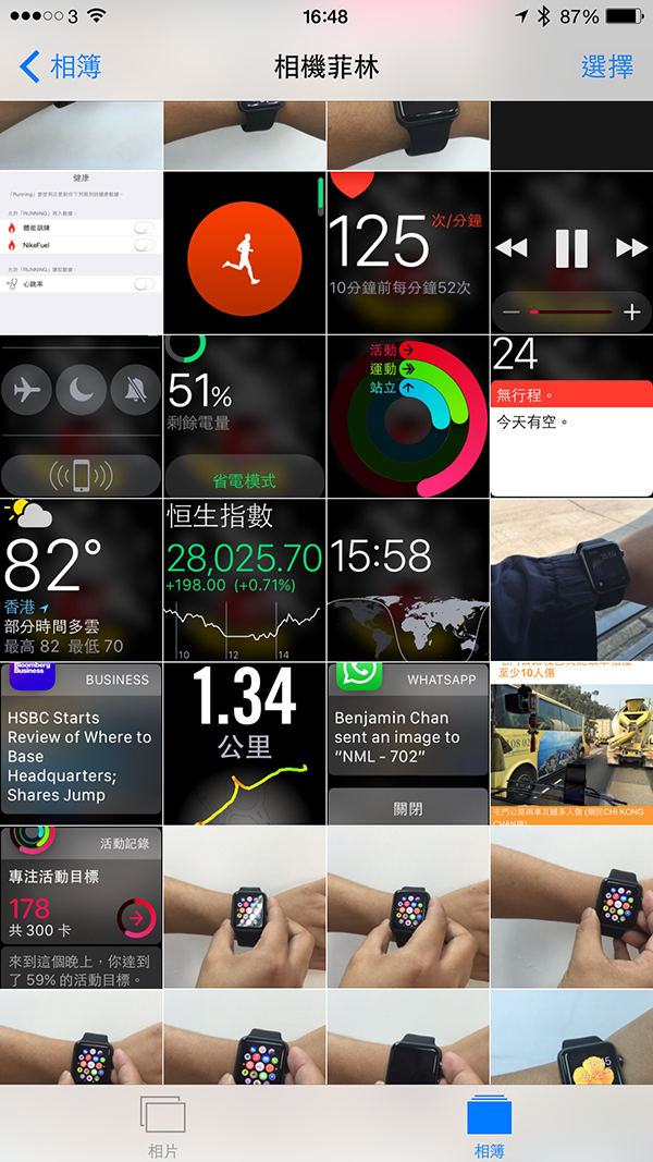 apple-watch-screenshot_02