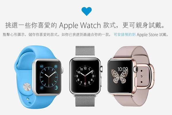 apple-watch-testwear-reserve-0