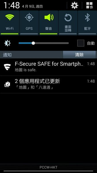 f-secure-android-03