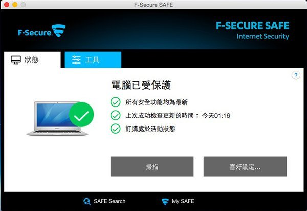 f-secure-pc-op