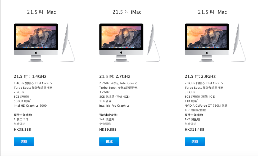 imac-shipping-delay-for-new-cpu_01