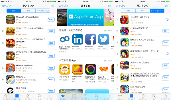 japan-app-store-price-increasing_01