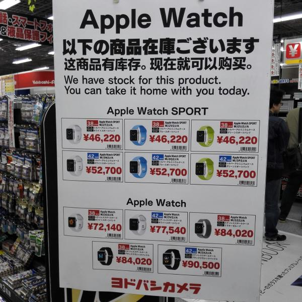 many-queues-for-apple-watch_03