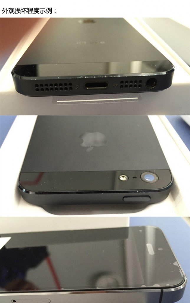 old-iphone-sale-in-every-wednesday_02a