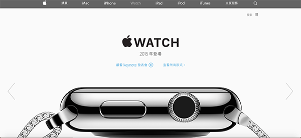 release-date-apple-watch-second-wave-country_02