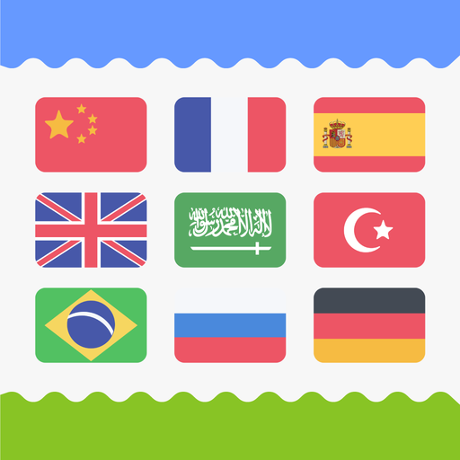 smart-translator-icon