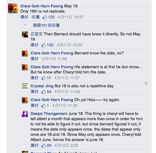 when-is-cheryls-birthday-ask-by-singaporean_01