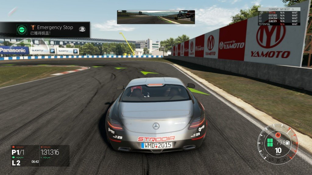 Project CARS_20150510003130