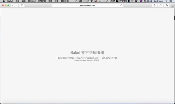 ▲小筆嘗試分享 Apple 討論區其他 Macbook 塗層剝落的文章時,發現畫面「Hold住」,刷新後連不到 Facebook 達 20 分鐘!
