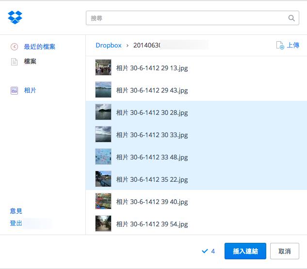gmail-dropbox-google-chrome_03a