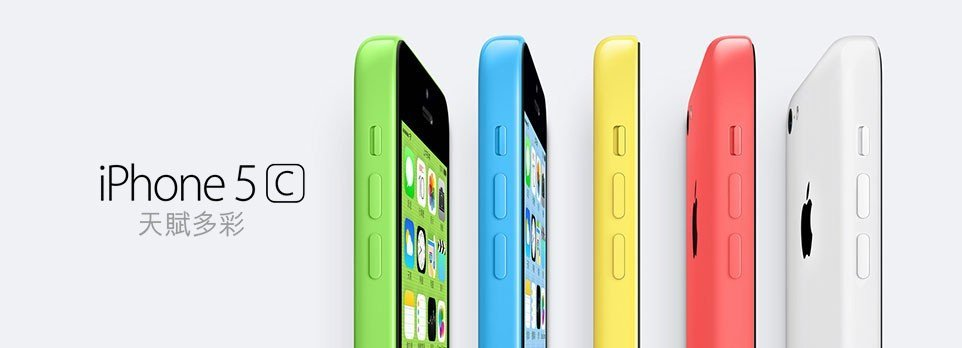 iphone-6c-apple-online-store-leaked_02