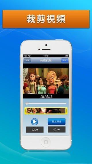video-slimmer-app-4