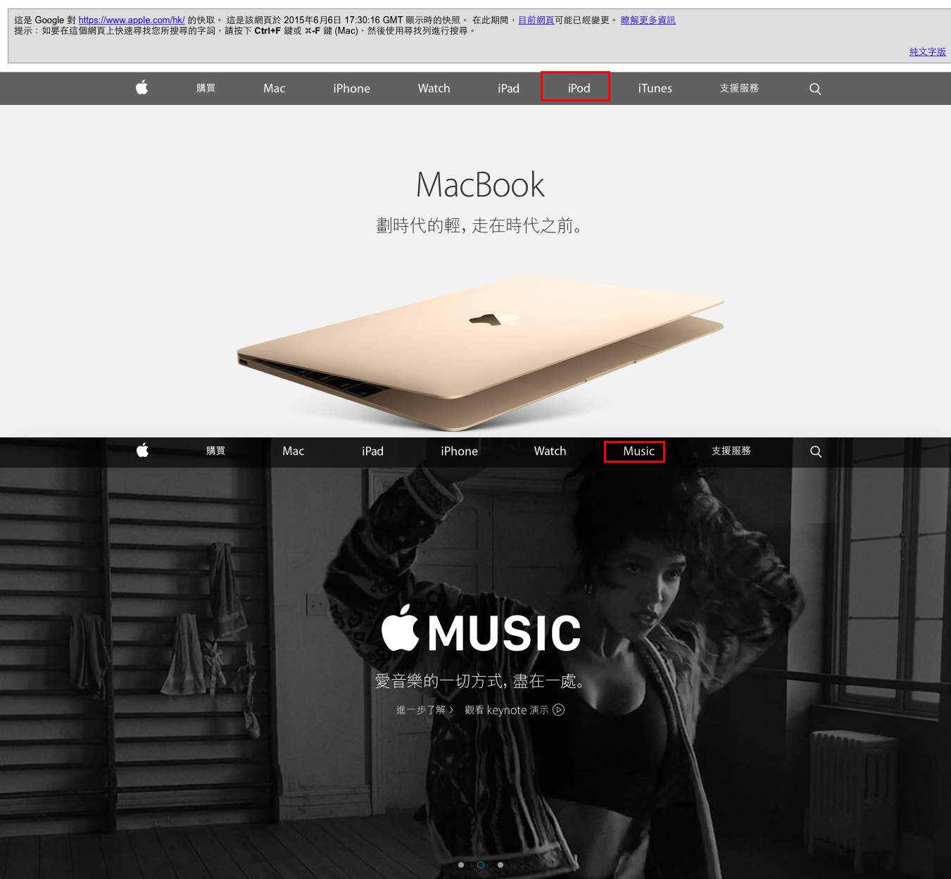 apple-music-let-ipod-disappear-from-apple-website_01