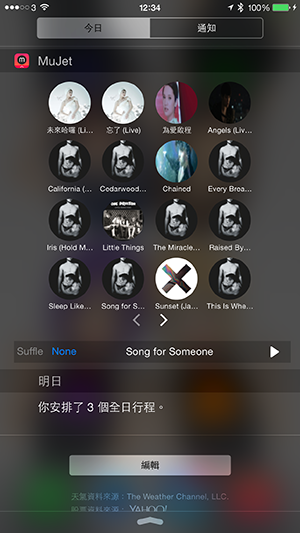 choose-itunes-song-with-widget_03