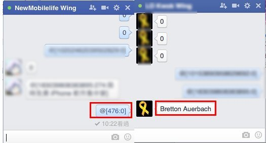 faceboaok-phone-number-fail_02