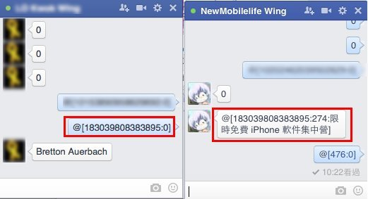 facebooka-phone-number-fail_04
