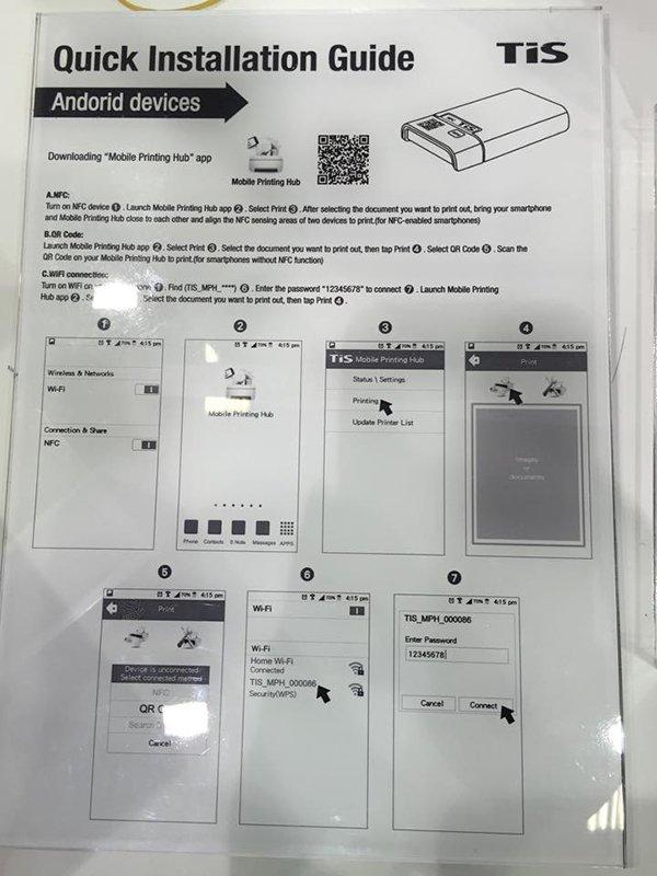 his-mobile-printing-hub_05