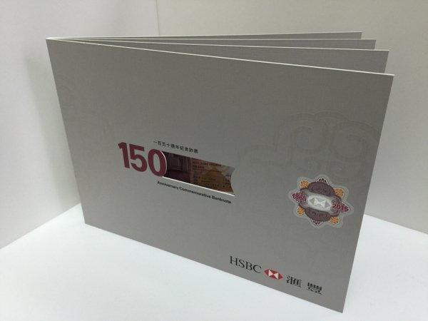 hsbc 150 - 1