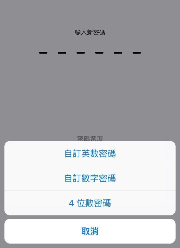 iOS 9-5