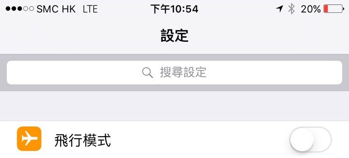 iOS 91