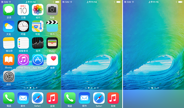 ios-9-beta-springboard-no-icon_00